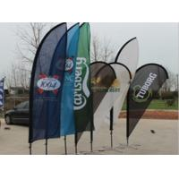 Buy cheap Large format Laser Cut Printed Advertising Flag Banner Light Box Tent from wholesalers