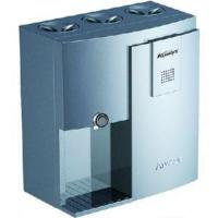 Buy cheap Water Purifier-Ultra Water Filter System (HAS-320/325) from wholesalers