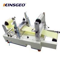 Buy cheap 1200×620×550mm White UV Lab Coating Machine Hot Melt Adhesive 1 Phase Ac 220v 1050w product