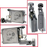 Buy cheap Silver Skull Rotary Tattoo Machine Gun Shader and Liner from wholesalers