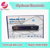 Buy cheap Jynxbox v12 fta receivers hd for North America the best JYNXBOX ULTRA HD V12 in stock from wholesalers