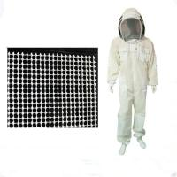Buy cheap Beekeeper Protective Clothing Liner PVC Foam Mesh from wholesalers