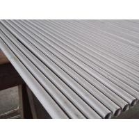 Wholesale Automotive Exhaust Industrial Stainless Steel Pipe Cold Drawn Stainless Steel Tube from china suppliers