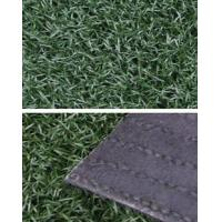 Buy cheap Nylon 15mm 4000 Dtex Cluster Density 55000 Green Field Turf Artificial Grass for Airport from wholesalers