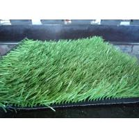 Buy cheap High Density 14700 PE add PP Artificial Fake Turf Grass For Baseball Field , decoration from wholesalers