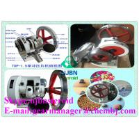 Buy cheap TDP1.5 Single Punch Tablet Press machine  , Prohormone Steroids Pills Press Machines from wholesalers