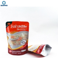 Buy cheap Cooked Food Aluminium Foil Stand Up Retort Packaging Pouch from wholesalers