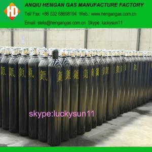 99.9%~99.999% Nitrogen Gas Manufactures