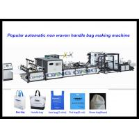 China Auto Recycled Non Woven Bag Making Machine , Handle T-shirt Bag Making Machines on sale