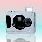 Buy cheap Mini keychain digital camera from wholesalers
