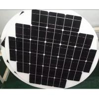 Wholesale 20W Monocrystalline Round Solar Panels Antireflective Glass For Street Light from china suppliers