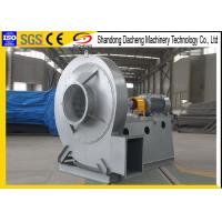 Buy cheap Universal Centrifugal Exhaust Fan Blower / Boiler High Pressure Centrifugal Blower from wholesalers