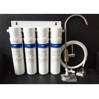 Buy cheap 4 Stage UF Water Purifier Machine Quick Fitting Filters PP Active Carbon KDF from wholesalers