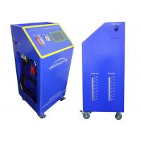 Buy cheap Automatic Gearbox Flushing Machine Oil Car Transmission Service LCD Display from wholesalers