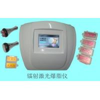 Buy cheap  Lipo Laser Slimming Machine 650nm from wholesalers