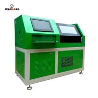 Buy cheap COMMON RAIL TEST BENCH from wholesalers