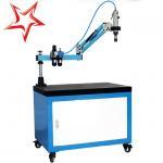 Buy cheap Air Motor Volumec Tapping Machine , M3-M16 Metal Tube Pneumatic Tapping Tool from wholesalers