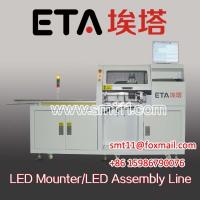 Buy cheap SMT Chip Mounter Machine M3 Eta Manufacturer Agent Wanted from wholesalers