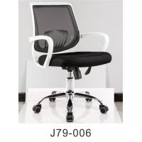Wholesale hot selling stylish ergonomic executive mesh chair desk chair durable stuff chair steady computer chair task chair from china suppliers