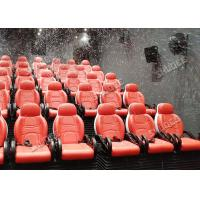 Quality Impressive And Romantic Entertainment 5D Movie Theatre With Snow Effect In Greece for sale