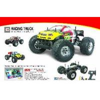 Buy cheap 4 Wd RC Car/Truck/Buggy 9021 from wholesalers