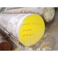 Buy cheap Alloy Steel Round Bar 35CrMoV/4135/34CrMo4 from wholesalers