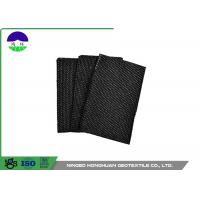 Wholesale PP High Strength Woven Geotextile For Railway Project from china suppliers