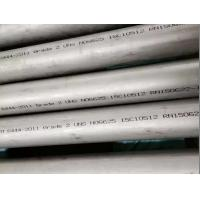 Buy cheap Corrosion Resistant Alloy 625 Inconel Tubing , ASME SB444 GR.2  Inconel 625 Seamless tube from wholesalers