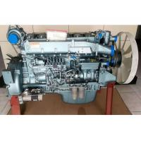 Buy cheap ENGINE ASSEMBLY WD615.47, Howo Engine Assembly, Truck Engine Assembly, TRUCK ENGINE PARTS from wholesalers