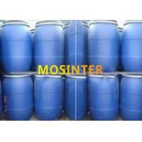 Buy cheap Anion Water Purification Chemicals Fatty Methyl EsterSulfonates CAS 71338-19-24 from wholesalers