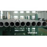 Buy cheap ASTM A312 TP304 Seamless Stainless Steel Tubing Wall Thickness 9.53-140 Mm from wholesalers