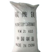 Buy cheap White Powder Light Magnesium Carbonate for Gymnastics Prevent slippery from wholesalers