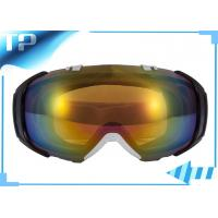 Buy cheap Fashionable Liquid Image Polarized Snowboard Goggles Anti - Slip For Outdoor from wholesalers