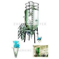 Buy cheap High-speed Centrifugal Spray Roller Dryer Equipment For Oats, Chicken Juice, Coffee, Instant Dissoluble Tea, Hydrolysate from wholesalers
