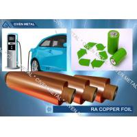 Wholesale 8 Micro Double Side Shiny ED and RA Thin Copper Foil For Cylindrical Battery from china suppliers