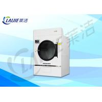 Buy cheap 1.1kw Large Capacity Tumble Dryer , Commercial Drying Machine 30kg - 100kg from wholesalers