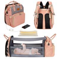 Buy cheap 5 In 1 Diaper Bag Backpack Portable Crib Mummy Bag Bed Waterproof Travel Bag product