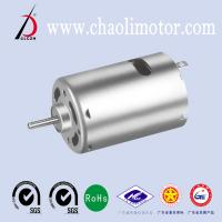 Wholesale 24V Low Noise Long life DC Motor CL-RS545 For Printer And Kitchen Appliance And Powerful RC Car from china suppliers