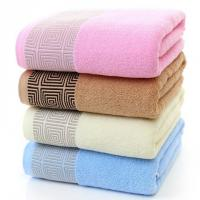 Buy cheap High Quality Organic 100% Egyptian Cotton Weave Bath Towels 70cm By 140cm from wholesalers