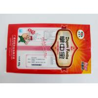 China 70 Mic Biodegradable Food Packaging Bags Moisture Proof For Dry Food on sale