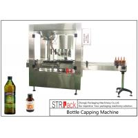 Buy cheap Rotary 4 Head Aluminium Bottle Cap Machine For Syrup / Olive Oil Screw Thread Cap from wholesalers