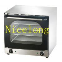Buy cheap Hot sell electric bakery equipment convection baking oven EB-4F from wholesalers
