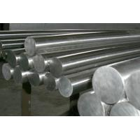 Buy cheap Round Bar Inconel 718 / UNS N07718 / 2.4668 Nickel Based Alloy ASTM B637 from wholesalers