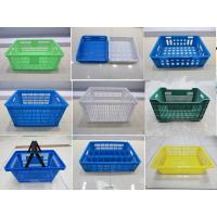 Buy cheap Custom plastic boxes / pallet / tray/crate/ case/ container mold, cheap injection mold use for laundry shopping storage from wholesalers