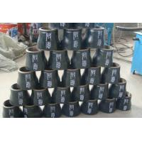 Buy cheap Pipe Fitting Carbon Steel Asme Pipe Reducer (1/2-72 Sch10-Sch160) from wholesalers