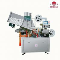 Buy cheap Sunway  B.ZFG-II  Tube  drilling  capping  screw  machine from wholesalers