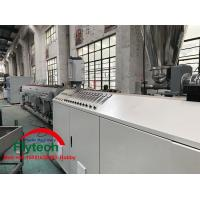 Wholesale 250MM UPVC PIPE EXTRUSION MACHINE / PVC PIPE BELLING MACHINE / PVC PIPE MAKING MACHINE / PVC PIPE PRODUCTION LINE from china suppliers