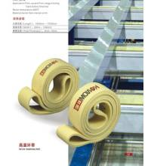 Buy cheap kevlar conveyor belt from wholesalers