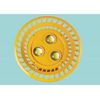 Buy cheap 150w Gas Station Industrial explosion proof led high bay lighting Anti Explosion Yellow Color from wholesalers