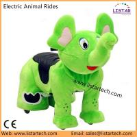 China Happy Rider Toys, Coin Operated Plush Motorcycle, Electric Animal Toy, Animal Rides on sale